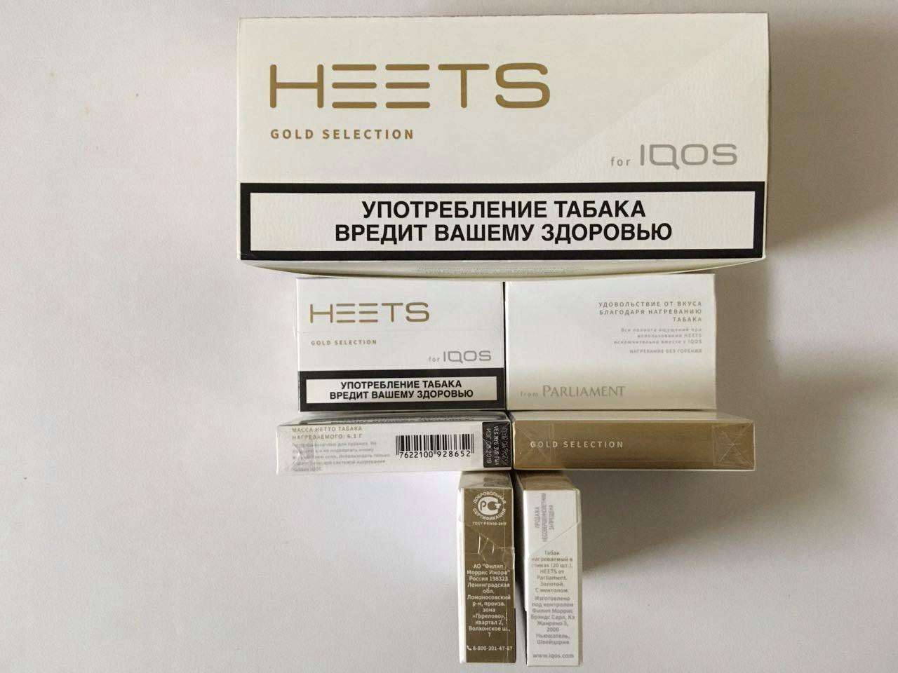 Oferecemos preços favoráveis no atacado para bastões Stik Heets Iqos